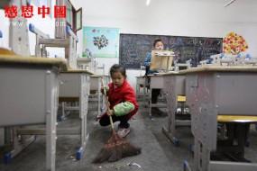 新华保险希望小学二年级(待捐助)(Bhbestbxhxx007)