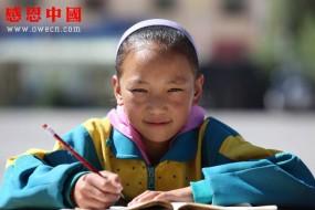 香达小学五年级(待捐助)(nqxxdjx498)
