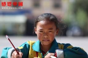 香达小学四年级(待捐助)(nqxxdjx508)