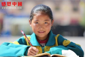香达小学三年级(待捐助)(nqxxdjx514)