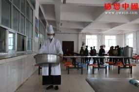措尕:東壩中心寄校臨時工捐助結束(已捐助,匯款中)(Bhqnqdbjx027)